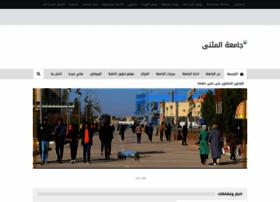 mu.edu.iq