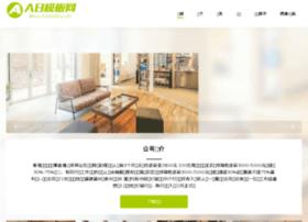 muabansp.com