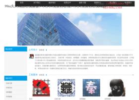 muadie.com