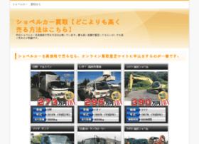 muagiahot.com
