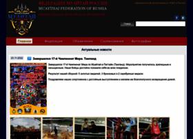 muaythairussia.ru
