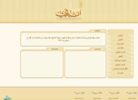 mubary.com