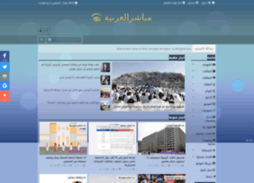mubasheer.com
