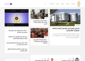 mubasher-misr.aljazeera.net