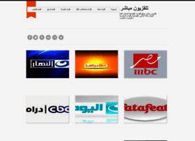 mubasher-tv-live.blogspot.com