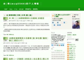 muchangqing.com