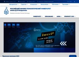 muctr.ru