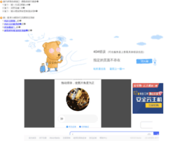 mudanjiang.admaimai.com