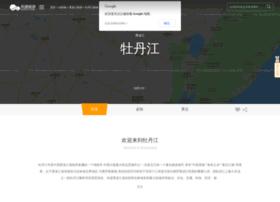mudanjiang.lotour.com