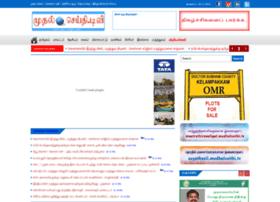 mudhalseithi.com