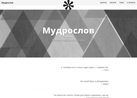 mudroslov.ru