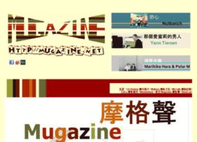 mugazine.net