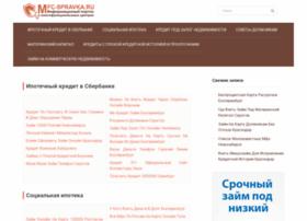 mugen-power-battery.ru