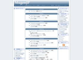 mugenjp.org
