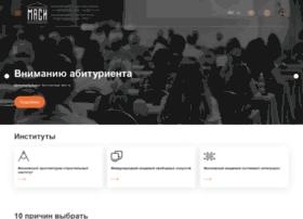 mugu.ru