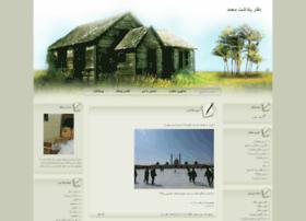 muhammad.mahdiblog.com
