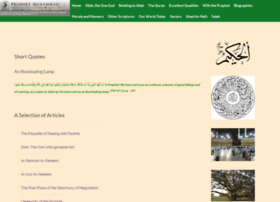 muhammad.net