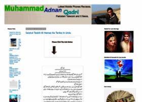 muhammadadnanqadri.blogspot.com