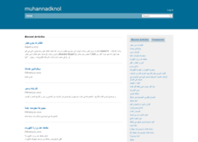 muhannadknol.wordpress.com