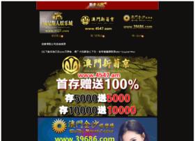 muhungthinh.com