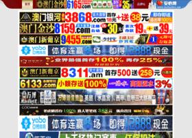 muj-nagasaki.com