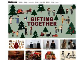 muji.com.hk