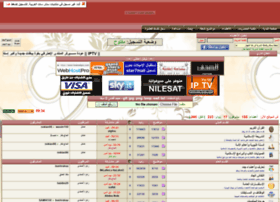 mujib.star7arab.com