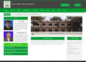 mujibcollege.edu.bd