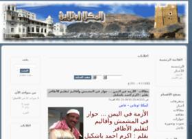 mukalla-online.com