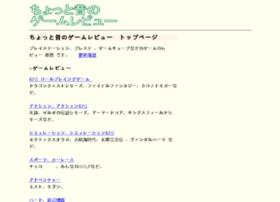 mukashi-game.com