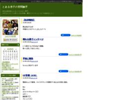 mukopuchi.diarynote.jp