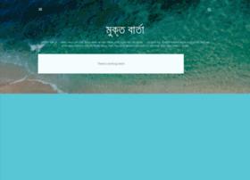 muktabarta.blogspot.com