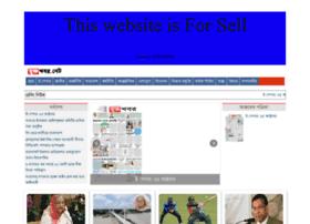muktakhabar.net