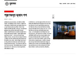 muktangon.net