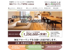 muku-flooring.co.jp