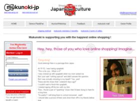 mukunoki-jp.net