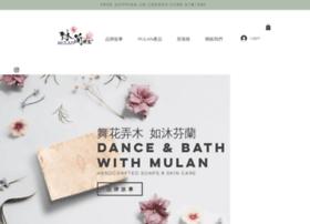 mulan.com.tw