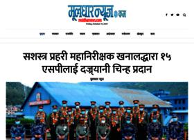 muldharnews.com