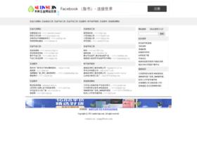 mulinwujin.com