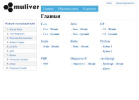 muliver.org