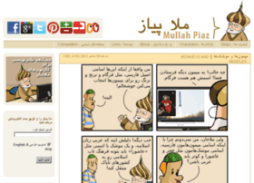 mullahpiaz.net