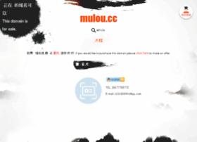 mulou.cc