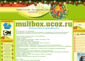multbox.ucoz.ru