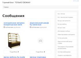 multhot.ru
