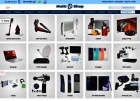 multi-shop.co.il