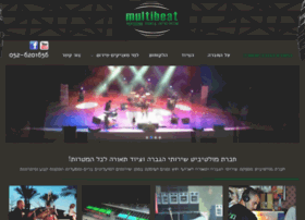multibeat.co.il