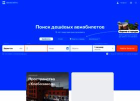 multicity.aviasales.ru