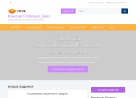 multicontact.ru