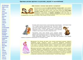 multiki-kartinki.narod.ru
