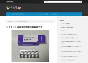 multilamps.com